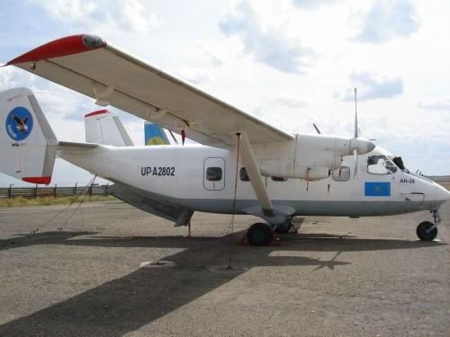Продам Антонов Ан-28