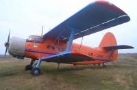 Продам Антонов Ан-2 с сельхоз-оборудованием