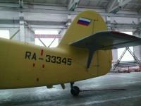 Продам Антонов Ан-2 транспортно-десантный