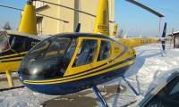 Вертолет Robinson R44 Clipper I