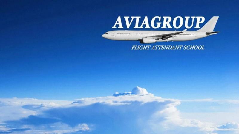 AviaGroup