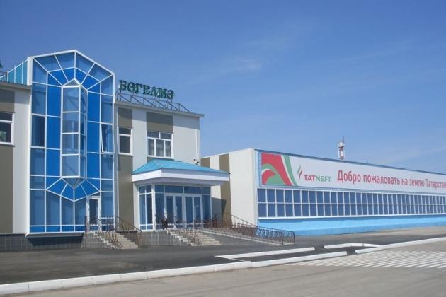«Татнефть» приобрела Бугульминский аэропорт