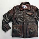 Куртка Пилот Из Натуральной Кожи Купить
