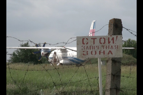 Авиационной отрасли необходима помощь государства