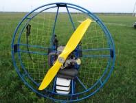 Парамотор Тайга 3