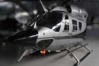 SALE!!! Airbus Helicopters ВК117 В2