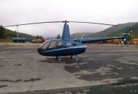 Продам вертолет Robinson 66