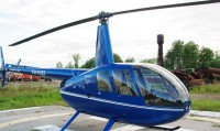 Продажа вертолёта Robinson, R-44 Raven I