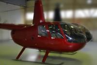 SALE!!!! Robinson 44 Raven II