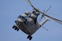 Вертолет МИ-МИ-26Т после капитального ремонта