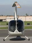 Вертолет Robinson R66 — белый. Новый.