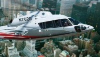 Вертолет Sikorsky S-76D новый. СНЭ — 20 часов.