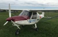 Продаю самолет Ikarus C-42B